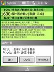 SCRN0000.JPG