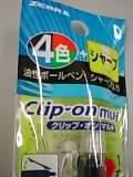 image/manganji-2005-11-24T08:02:02-1.jpg