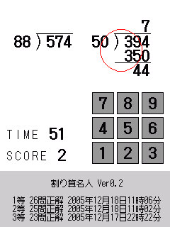image/manganji-2005-12-18T11:34:50-1.JPG