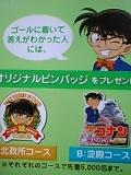 image/manganji-2006-03-27T08:50:04-1.JPG