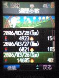 image/manganji-2006-03-31T08:26:46-1.JPG