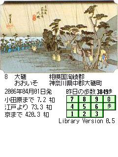 image/manganji-2006-04-19T08:29:13-1.JPG