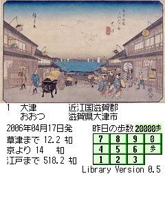 image/manganji-2006-04-19T12:30:47-1.JPG