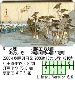 image/manganji-2006-04-23T07:30:09-1.JPG