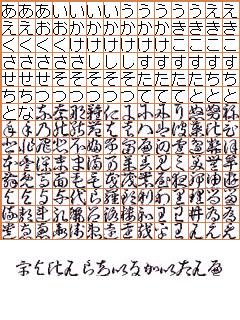 image/manganji-2006-05-17T17:52:08-1.JPG