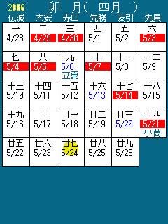 image/manganji-2006-05-25T07:03:21-1.JPG