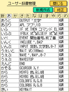 image/manganji-2006-06-06T06:13:50-1.JPG