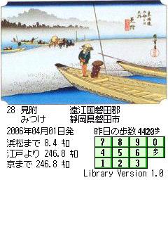 image/manganji-2006-06-10T15:24:40-1.JPG