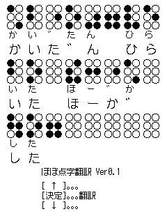image/manganji-2006-07-15T08:15:45-1.JPG