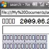 SCRN0001.jpg
